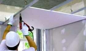 Как установить многоуровневый потолок из гипсокартона
