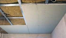 Как подвесить потолок из гипсокартона