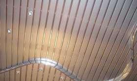 Где и за сколько купить реечный потолок?