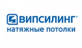 Фирма по установке натяжных потолков «Випсилинг»