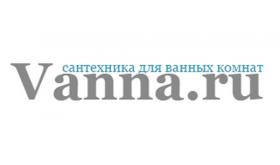 Vanna.ru провозглашает эру коммунизма