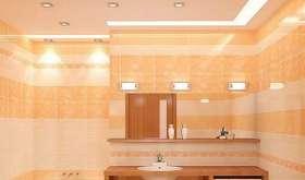Освещение в ванной и туалете
