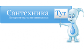 Интернет-магазин сантехники santehnika-tut.ru