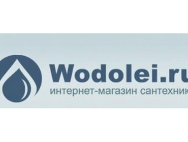 Фирменный логотип Wodolei.ru