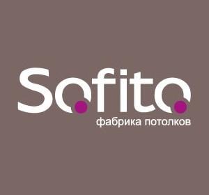 Логотип фирмы Софито