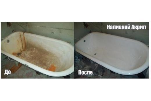 Металлическая ванна до и после реставрации