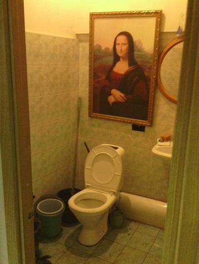 ремонт в туалете картинки