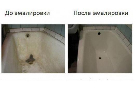Ванна: до и после нанесения эмали