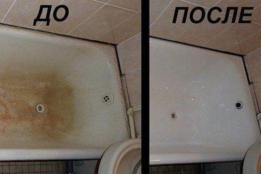 Эмалированная ванна до и после чистки