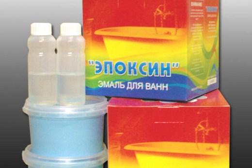 Эмаль «Эпоксин» для ванн