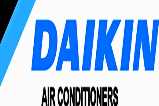 Логотип фирмы Daikin Industries Ltd