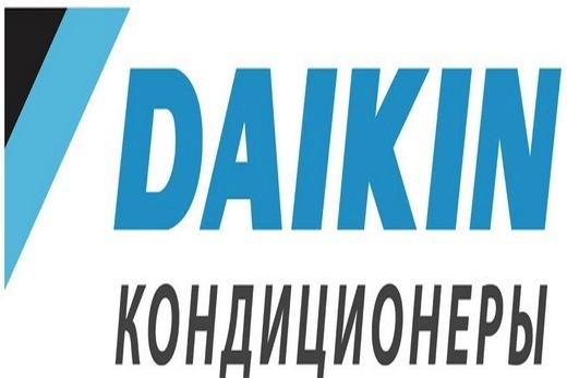 Логотип Daikin кондиционеров