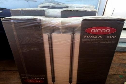 Упакованный радиатор биметалл бренда Rifar Forza 500