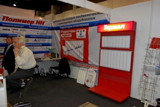 Выставка радиаторов бренда Термал