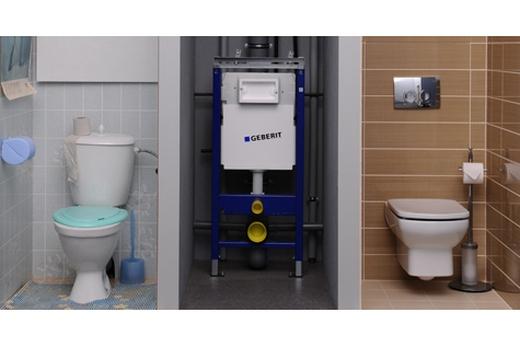 Примеры изменения интерьера санузла при помощи инсталляции Geberit Duofix, фото