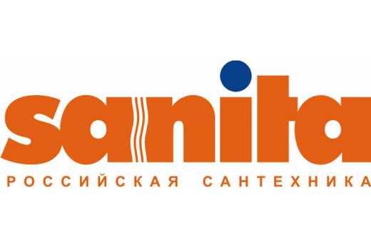 Торговая марка Sanita - производство в г. Самара