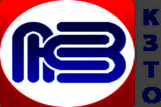 КЗТО - логотип предприятия