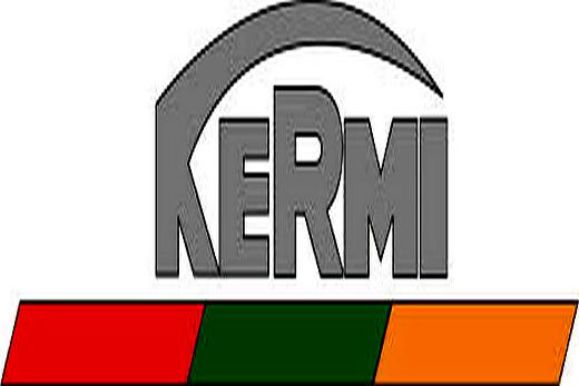 Логотип фирмы Kermi