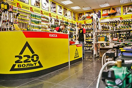 «220 вольт» - магазин сантехники