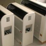 Батареи отопления газового вида