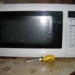Поломалась микроволновая печь