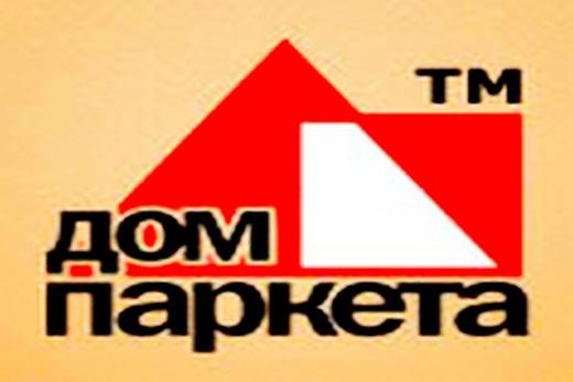 Логотип фирмы «Дом паркета»