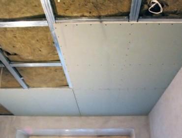 Установка гипсокартонного потолка