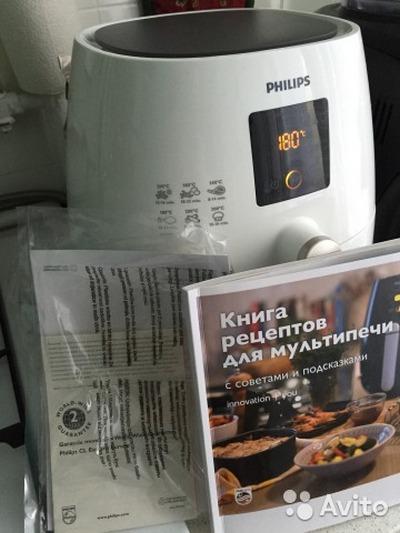 Мультипечь Philips HD 9231/50 с инструкцией и книгой рецептов