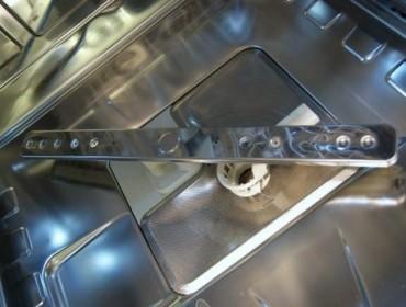 Разбрызгиватель для посудомоечной машины в интерьере