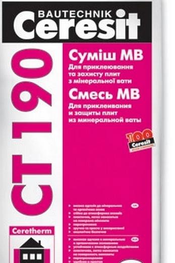 Упаковка клея Ceresit