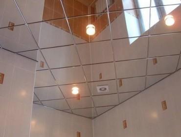 Зеркальный кассетный потолок с подсветкой