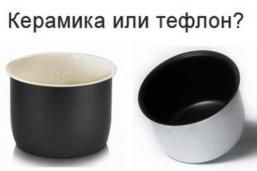 Для мультиварок чаши
