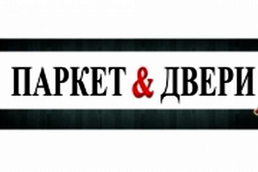 Логотип фирмы «Паркет&Двери»