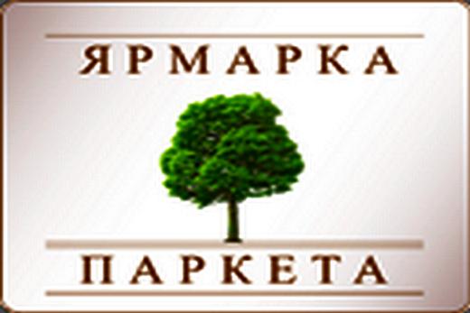 Логотип фирмы «Ярмарка паркета»