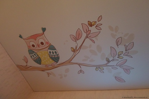 Рассказ Александра Мильна на потолке