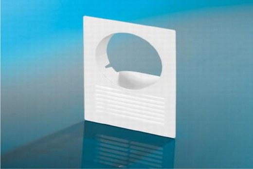 Для вывода воздуховода в вентиляционный канал - решетка
