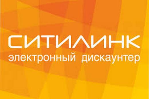 Логотип фирмы Ситилинк
