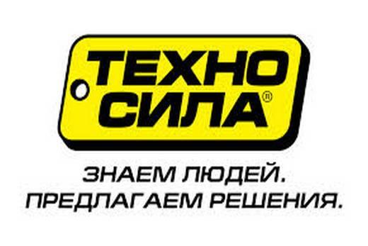 Логотип фирмы Техносила
